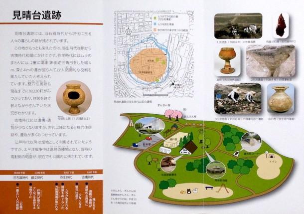 20150321miharashidai-07