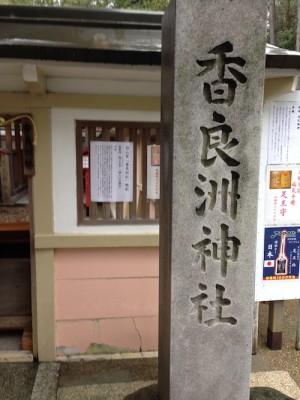 20150403hakusan13
