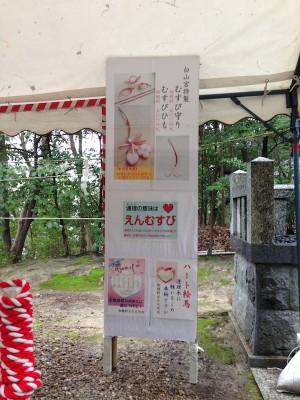 20150403hakusan24
