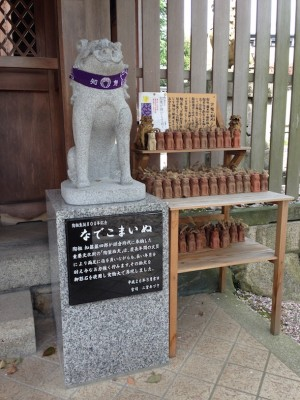 20150412fukagawa11a