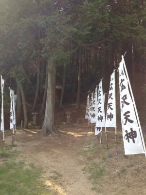 20150418hirosawa03a