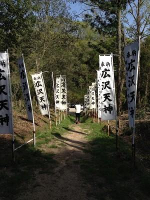 20150418hirosawa07a