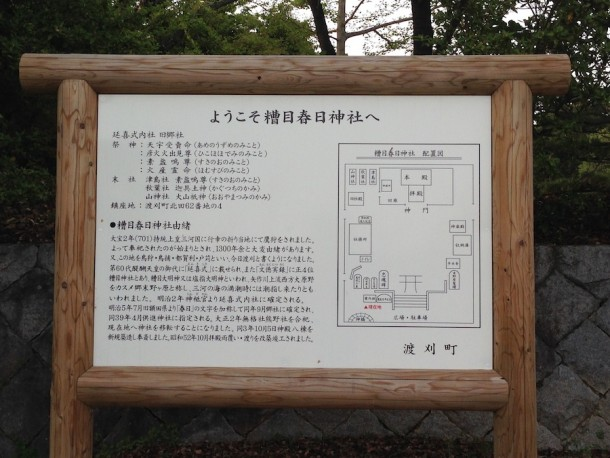 20150418kasume02