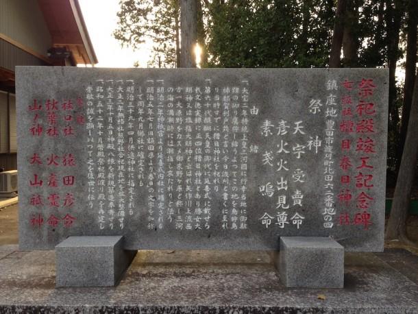 20150418kasume06
