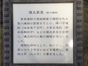 20150418yahashira04b
