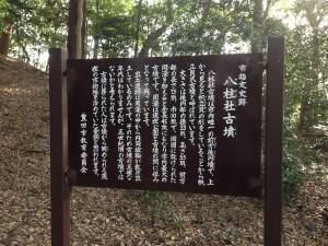 20150418yahashira06b