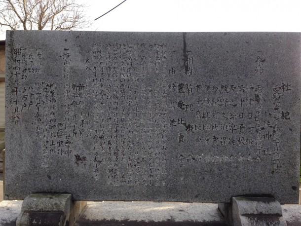 20150418yahashira16
